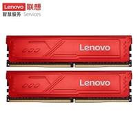 Lenovo 联想 Master 大师系列 DDR4 3200 台式机内存条 16GB(8GBX2)