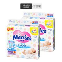 考拉海购黑卡会员:Merries 妙而舒 婴儿纸尿裤 NB96片 2件装