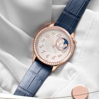 88VIP:VACHERON CONSTANTIN 江诗丹顿 Égérie伊灵女神系列 女士钻石月相腕表