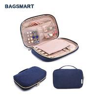bagsmart BM0106023AN 便携收纳首饰包