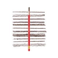 考拉海购黑卡会员:shu uemura 植村秀眉笔 焰光限定版 #02 灰棕 3.4g  *2件