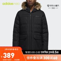 阿迪達斯官網adidas neo M BLL FBR PARKA男裝休閑運動棉服DM2202 如圖 XL
