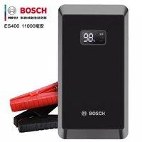 BOSCH 博世 ES400 汽车应急启动电源 11000mAh