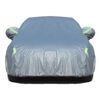 全昊 铠甲3L+ 汽车加厚全车罩