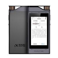 61预售:iFLYTEK 科大讯飞 SR301 Plus 智能录音笔
