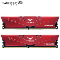 Team 十铨 火神系列 台式机内存 16GB(8Gx2) DDR4 3200MHz
