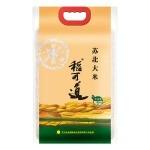 稻可道 臻选小町米 粳米 5kg *3件 +凑单品