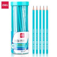 值友专享:deli 得力 58195 抗菌铅笔 HB/50支桶装