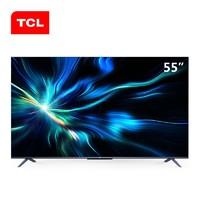 TCL 55V8M 55英寸 4K 液晶电视