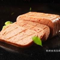 林家铺子 猪肉午餐肉罐头 340g/罐 *7件