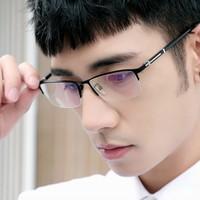 吉兰斯 J3008 防蓝光有度数变色眼镜框架