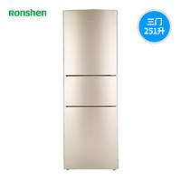 Ronshen  容声 BCD-251WKD1NY  三开门冰箱