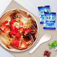 路创 原味冰粉粉  40g*10袋+液体红糖 30g*5包