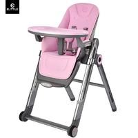 1日0点:elittile 儿童可折叠餐桌椅