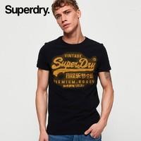 移动专享:Superdry 极度干燥 SM10560ARM 男士短袖T恤