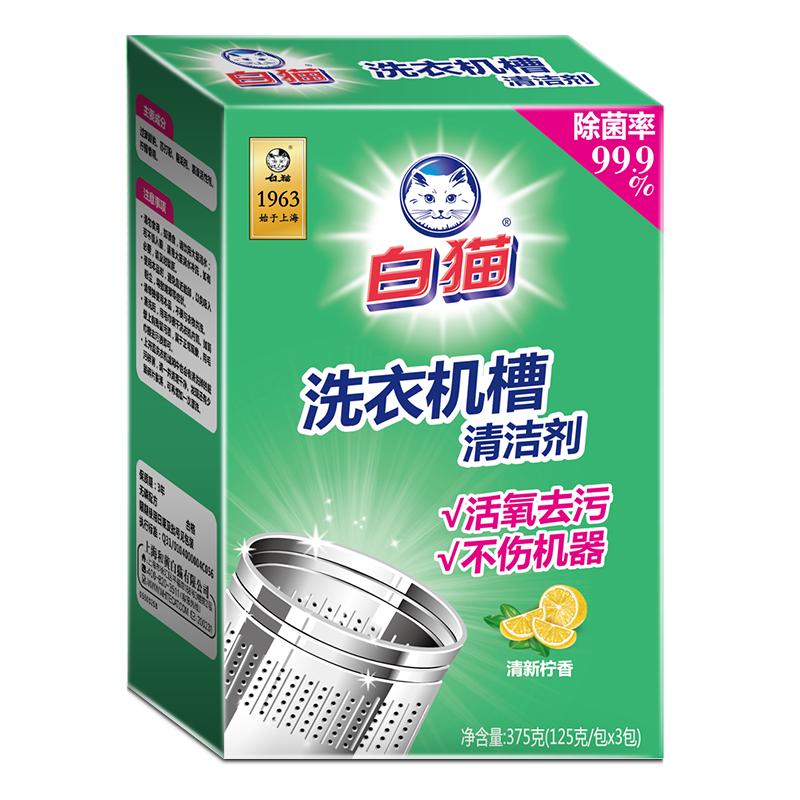 白猫 洗衣机槽清洁剂 375g