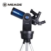 百亿补贴、移动专享:MEADE 米德 ETX80 天文望远镜