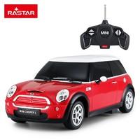 Rastar 星辉 宝马MINI电动遥控车1:14 无线遥控 非充电 *4件