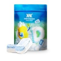 XAX 洗碗机专用洗涤块 20g*30块 3袋装