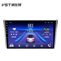 威仕特 DH830S 4G版智能语音 大屏智能车机