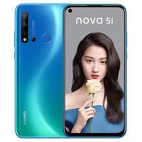 百亿补贴:HUAWEI 华为 nova 5i  移动4G+版 智能手机 6GB+128GB
