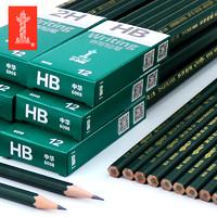 中华牌 6008 绿杆铅笔 12支 送卷笔刀+橡皮