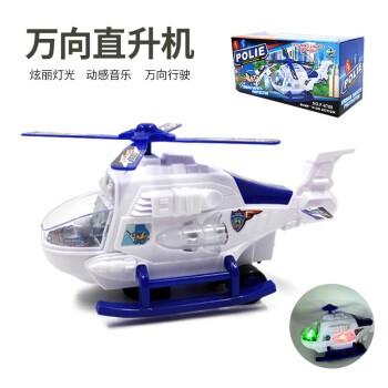 吉米兔 JIMITU 电动武装直升机 大号万向迷彩灯光直升飞机玩具
