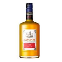 1日0点、61预告:阿兰船长 151朗姆酒 75.5度 500ml *4件