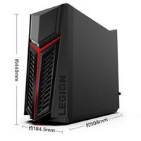Lenovo 联想 拯救者 刃7000 台式机(i7-9700F、16G、512G、GTX1660Super)