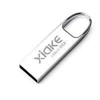 XIAKE 夏科 USB2.0 U盘 64GB 标准款