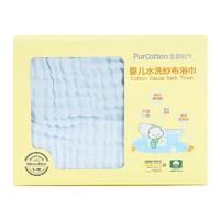 Purcotton 全棉时代 婴儿纯棉纱布浴巾