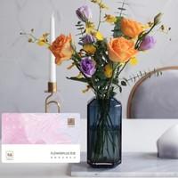 FlowerPlus 花加 鲜花包月兑换卡(每周1束 1月4束 含花瓶1个)