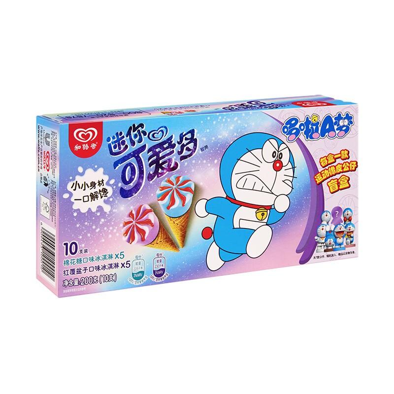 可爱多  棉花糖红覆盆子口味 冰淇淋家庭装 20g*10支