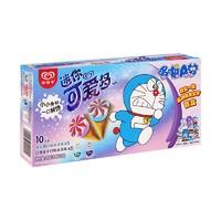 京东PLUS会员:和路雪 棉花糖 红覆盆子口味 冰淇淋 20g*10支  *12件