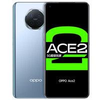 OPPO Ace2 5G智能手机 12GB+256GB 极光银