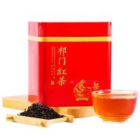 御 魁  一级红香螺浓香新茶   250g/罐