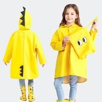 Le Bronte 朗特乐 儿童小恐龙雨衣