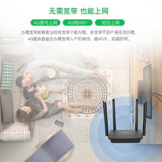 翼联(EDUP)R102 4G无线路由器CPE转移动随身WIFI无线SIM插卡三网通五模(移动/联通3G/4G电信4G)