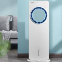 CHIGO 志高 FSXM-WY01Y 移动水冷空调扇