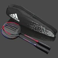 adidas 阿迪达斯 MC0238 羽毛球拍 双拍