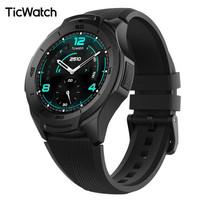 TicWatch S2 运动系列 智能手表