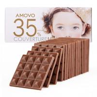 Amovo 魔吻 纯可可脂牛奶巧克力 礼盒装(考维曲) 120g *10件