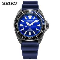 SEIKO 精工 SRPD09J1 PROSPEX系列 夜光防水手表