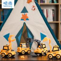 哈尚儿童工程车玩具 四件套