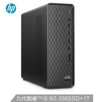 HP 惠普 小欧 S01 台式机(i5-9400、8GB、1TB+256GB)