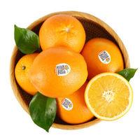 湖北秭归应季伦晚鲜橙 春橙 甜橙子 精选3kg礼盒装 铂金果 新鲜水果 *7件