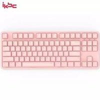 iKBC W200 87键 无线机械键盘 (粉色正刻、cherry青轴)