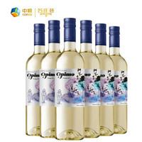 圣麗塔酒莊 (santa rita) 晶萃 莫斯卡托甜白葡萄酒 750ML*6支裝