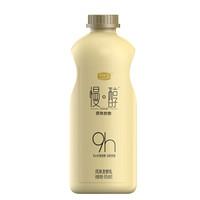 京东PLUS会员:君乐宝 慢醇原味炭烧酸奶 950g *5件