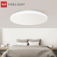 Yeelight YLXD58YL LED吸顶灯 42cm
